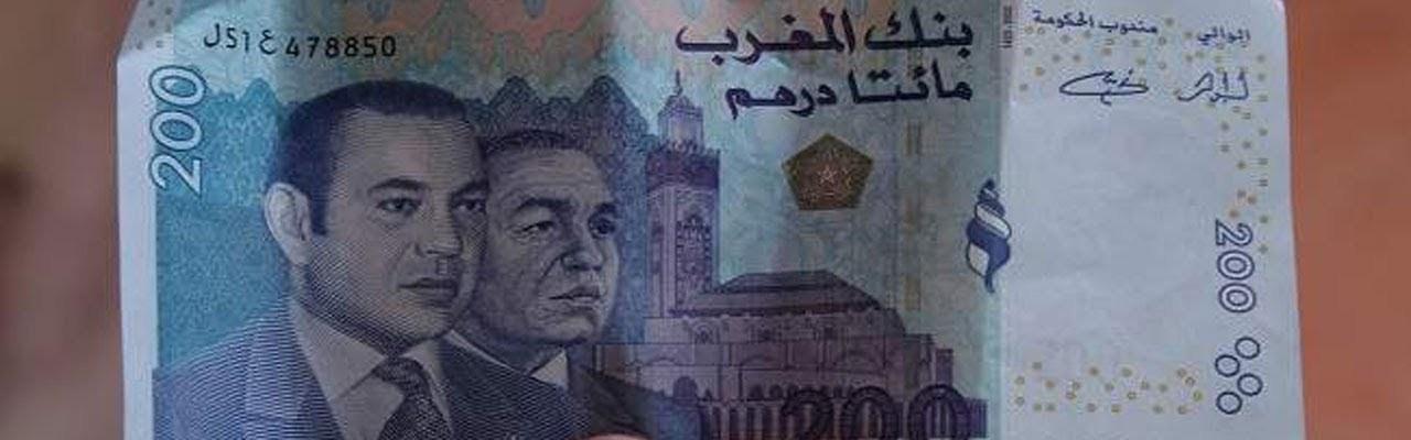 علاش الموظف كيخد 200 درهم ديال الدورة الشرفية