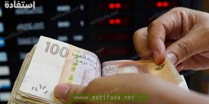 عاجل مطلوب تشغيل 770 عامل وعاملة في مختلف المدن المغربية