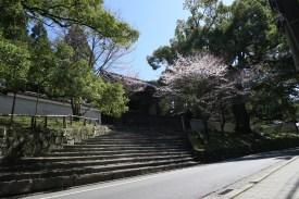 Shōren-in