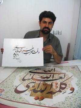 Farhangi pictured with completed piece, and one of his other elaborate works.