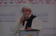 ابراهيم كمال: شهدنا في الأستاذ عبد السلام من النزاهة ما لم نعهده في أمثاله من قبل