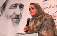حسناء أبوزيد في الذكرى الأولى لرحيل الإمام عبد السلام ياسين