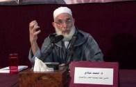 كلمة ذ. محمد عبادي بمجلس شورى العدل الإحسان في دورته الرابعة عشر – كاملة