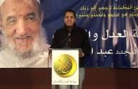 كلمة آحمد مدياني عن حركة عشرين فبراير