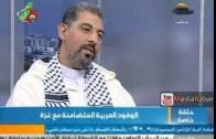 ذ. عبد الصمد فتحي في قناة الأقصى بمناسبة زيارته لغزة