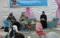 حسناء أبوزيد | معيقات المشاركة الفاعلة للمرأة في معترك السياسة