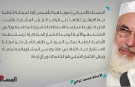 تصريحات | الأستاذ عبادي | الانتخاب هو اﻵلية الوحيدة لاختيار الحكام