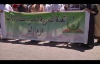 الهيئة المغربية لنصرة قضايا الأمة فرع زايو جمعة الغضب