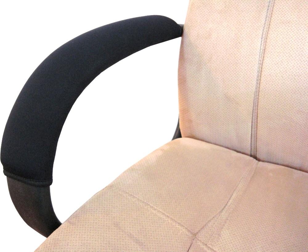 Standard Neoprene Chair Armrest Covers
