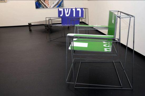 Defocus Chair by Esri Tarazi