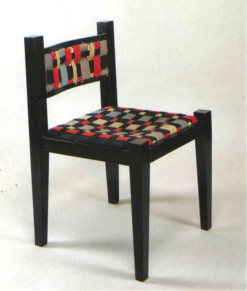 Chair by Gunta Stölzl and Marcel Breuer from 1921