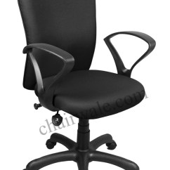 Office Chair Not Revolving How Much Does A High Cost C1105 Medium Back | Optimum Interio Chairwale.com