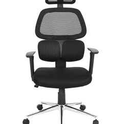 Office Chair Review Rapunzel Table And Chairs Tower Coavas Ergonomic High Back Mesh February 2019