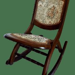 Antique Folding Rocking Chair Full Recliner Chairish