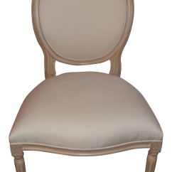 Hickory Chair Louis Xvi Diy Rocking Cushion Set Chairish