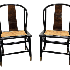 Henredon Asian Dining Chairs Better Posture Chair Chinoiserie Black Lacquer Cane Seat A Pair For Sale Image