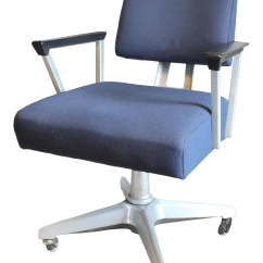 Ergonomic Chair Grainger Office Chairs Dublin General Fireproofing Industrial Goodform Aluminum For Sale