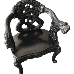 Antique Chinese Dragon Chair Theater Chairs For Sale Carved Rosewood Throne Circa 1880 S Chairish