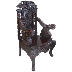 Kings Chair For Sale Old Wooden 19th C Japanese Meiji Throne Chairish