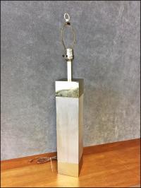 Mid Century Modern Brass Designer Table Lamp | Chairish
