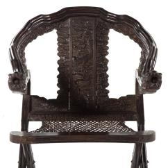 Antique Chinese Dragon Chair Wedding Table And Covers Rental Large Zitan Folding Chairs A Pair Chairish For Sale Image 4 Of