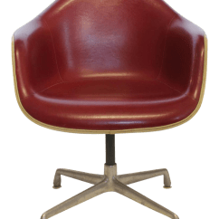 Eames Bucket Chair Exercises To Relieve Back Pain Charles For Herman Miller Swivel Chairish