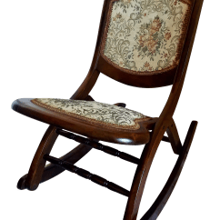 Foldable Rocking Chair Discount Leather Chairs Antique Folding Chairish For Sale