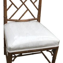 Chippendale Rocking Chair Covers Grey Chinese Chairish