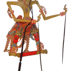 Outdoor Rocking Chairs Office For Kids Indonesian Shadow Puppet, Wayang Kulit, Dursasana | Chairish