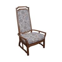 Mid Century Modern Walnut Upholstered Arm Chair | Chairish