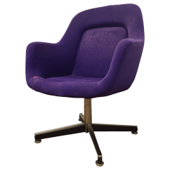 Office Chair Png Bent Wood Manufacturers Purple Knoll Swivel Chairish
