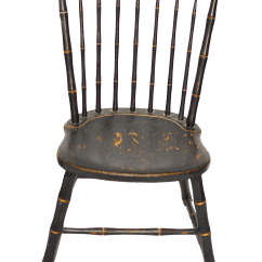 Small Rocking Chairs Recliner Lounge Chair Bird Cage Windsor Chairish