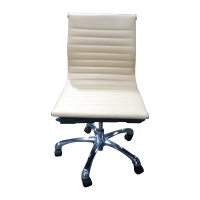 Eames Inspired Armless Task Chair | Chairish