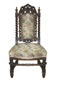 Antique Carved Baroque Chair   Chairish