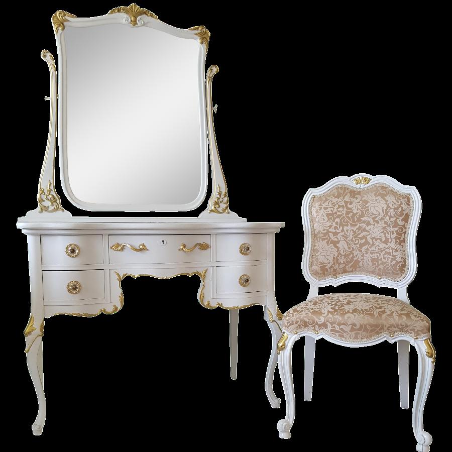 Antique Vanity Chair
