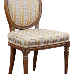 Hickory Chair Louis Xvi Rocker Recliner Vintage Style Oval Back Accent