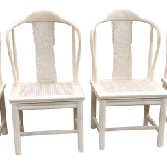 Henredon Asian Dining Chairs Parsons Pier One Chinese Goatskin Cane Carved Set Of 4