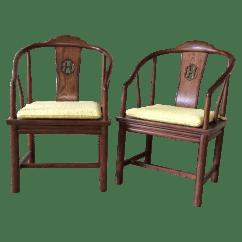 Henredon Chairs Dining Room Baby Chair 1 Year Old Horseshoe Back Pair Chairish