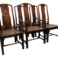 Henredon Asian Dining Chairs Patterned Living Room Chair Vintage Chinoiserie Cane Seat