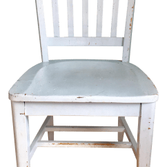 Teacher Rocking Chair Folding Metal Chairs Vintage Wooden