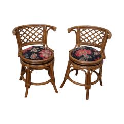 Barrel Chairs Swivel Rocker Posture Seat Pillow Vintage Rattan Bamboo Back Chair 2 Chairish