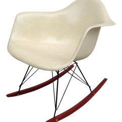 Design Within Reach Rocking Chair Best Dining Room Covers 1960s Vintage Eames Chairish