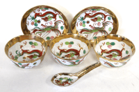 Chinese Porcelain Soup Bowl Set - 6 Pieces | Chairish