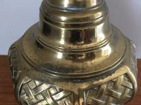 Mid-Century Asian Basketweave Brass Table Lamp | Chairish