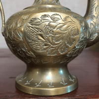 Antique Brass Genie Lamp Ewer | Chairish