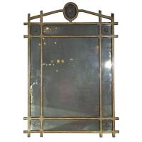 Maison Jansen Pier Mirror | Chairish