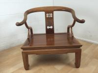 Chinese Horseshoe Chair | Chairish