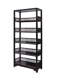 Distressed Black 5-Shelf Bookcase   Chairish