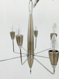 Sputnik Astro Style Chandelier | Chairish