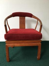 Japanese Mid Century Throne Chair | Chairish